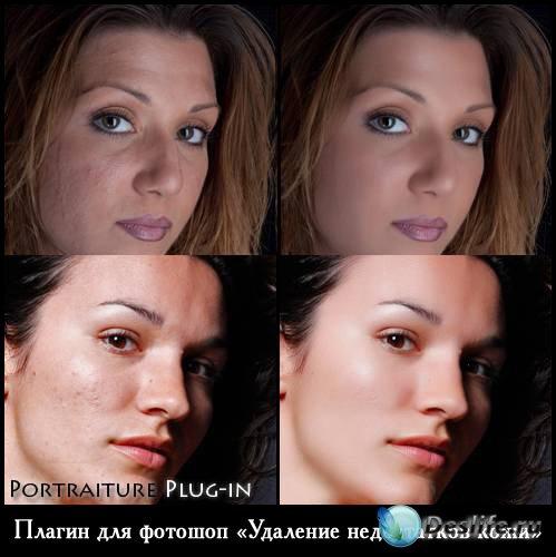 Плагин для фотошоп - Удаление недостатков кожи (Imagenomic Portraiture v2.3 ...