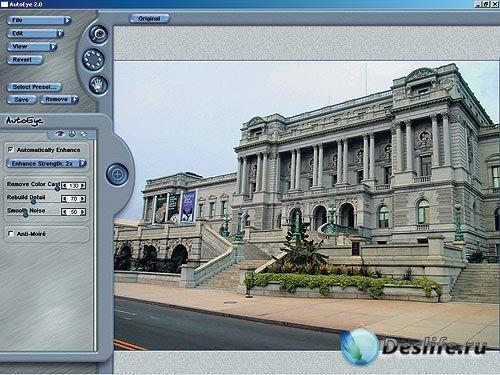 Auto FX AutoEye v2.11 - Повышение четкости изображения