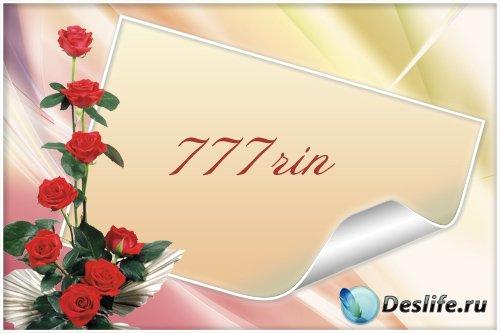 Женская цветочная рамка – Розовый букет