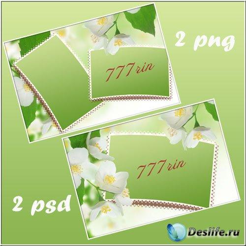 Парная цветочная рамка – Яблоневый цвет