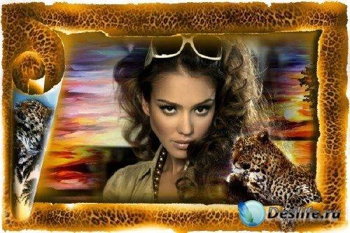 Рамка для фотошопа - Леопард