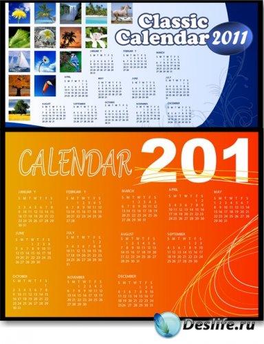 Календарные сетки на 2011 год в векторе