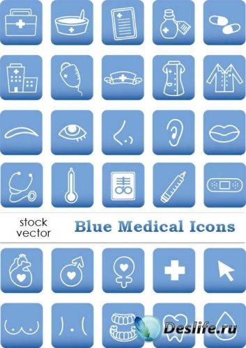 Векторный клипарт - Blue Medical Icons