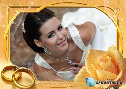 Романтическая фоторамка - Золотая Мечта