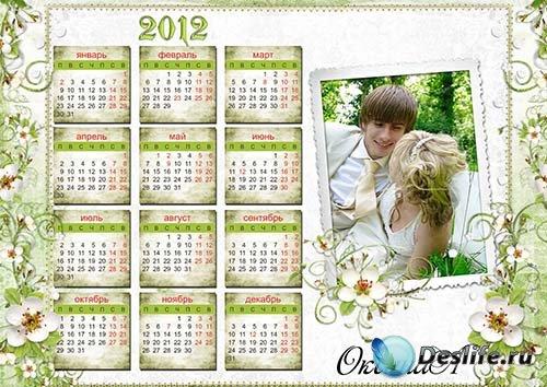 Нежность века – календарь на 2012 год для оформления свадебного фото