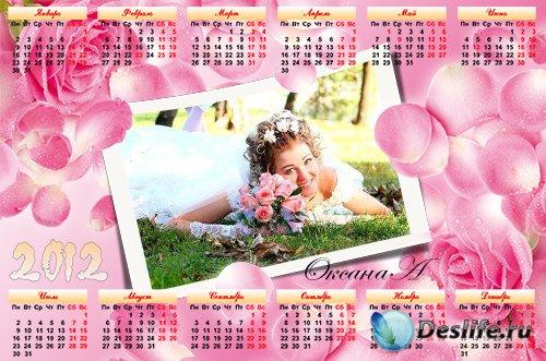 Календарь с вырезом под фото на 2012 год Роза символ красоты