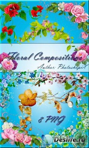 Цветочный клипарт в PNG – Floral Compositions