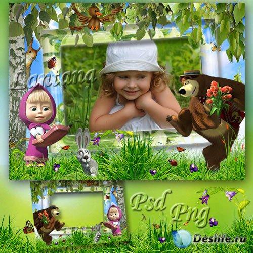 Детская рамка для фото - По мотивам сказки - Маша и медведь