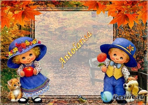 Детская рамка для фото - Вот и осень!