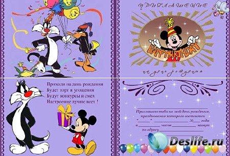 Приглашение на день рождения - С Микки Маусом