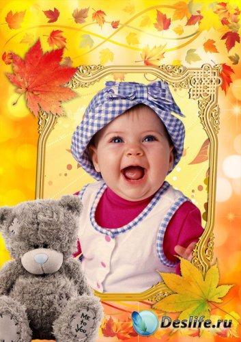 Детская рамка для фотошопа – Мишка Тедди осенью