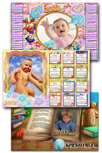 3 детских календаря - рамки  на 2012 год