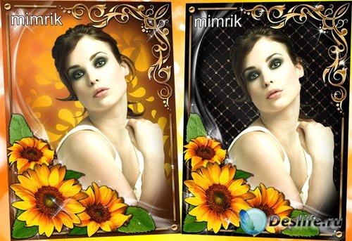 Рамка для фото - Цветы солнца