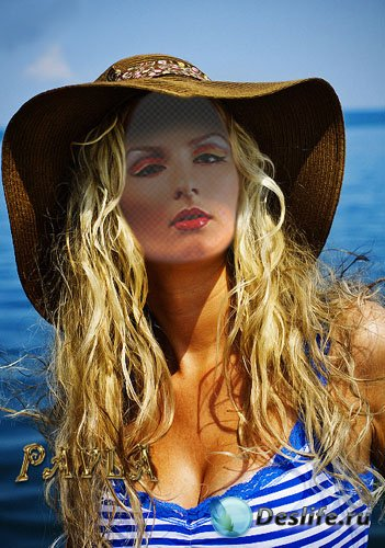 Костюм для Photoshop - Лето у моря