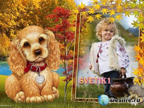 Детская рамка для фотошопа - Осенний лес