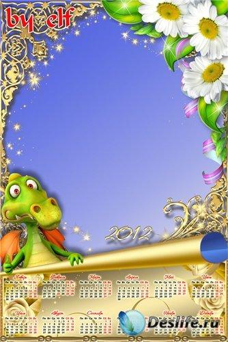 Рамка-календарь на 2012 год – Дракончик