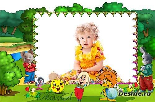 Рамка детская – герои любимых мультфильмов в гостях персонажей Спокойной но ...
