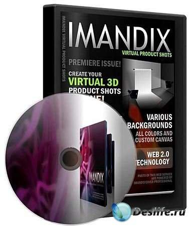 Инструкция «Как сделать красивую 3D обложку» + IMANDIX Cover Professional 0.9.2.8