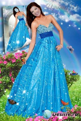 Костюм для фотошопа - Леди в голубом