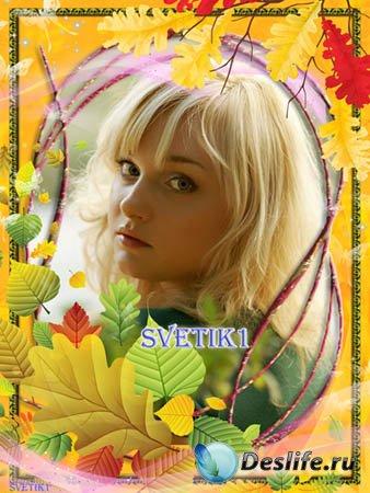 Рамка для фото - Осенние листья
