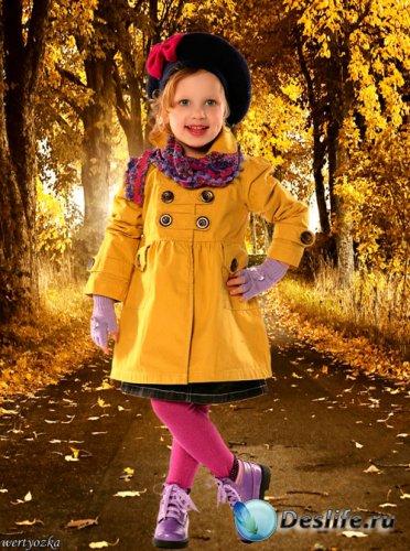Детский костюм - Девочка в осенней аллее