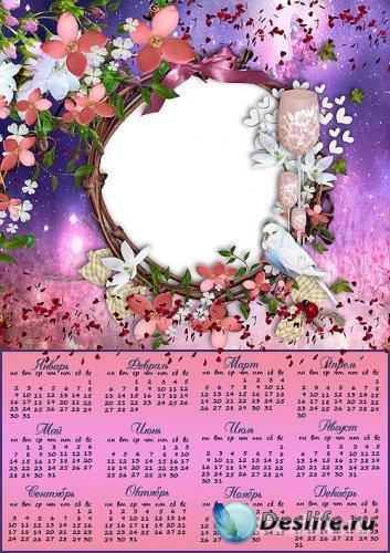 Календарь рамка – Волшебный год