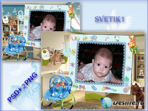 Детская рамка для фото - Мой малыш