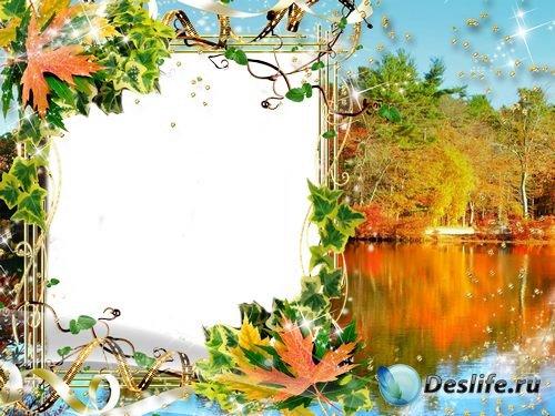 Рамка для фото –  Осень на озере