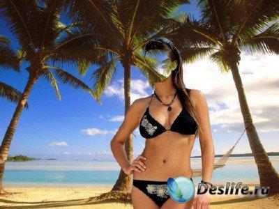 Костюм для монтажа в Photoshop - На море