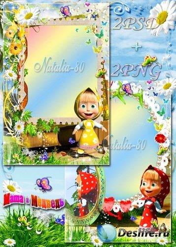 Яркие детские рамочки для фото с героями м/ф Маша и медведь
