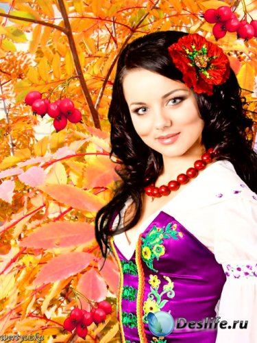 Женский костюм - Девушка с рябиновыми бусами