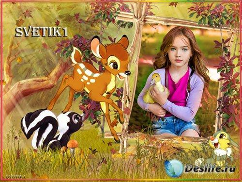 Детская рамка для фото - Осень в лесу