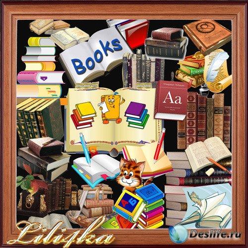 Клипарт – Книги 28