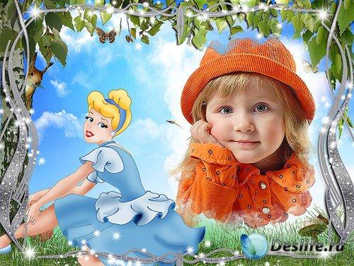 Детская рамка для девочки – С принцессой