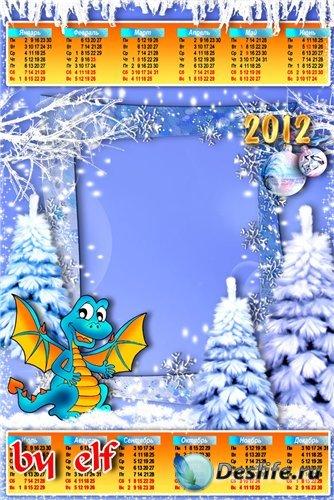 Календарь 2012 с рамкой для фото - Зимняя сказка