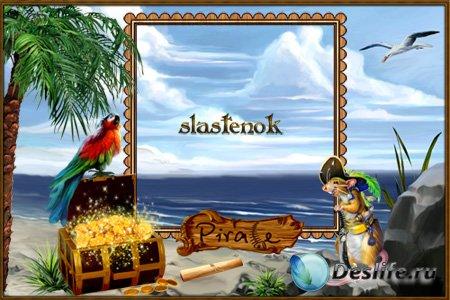 Детская рамка для фотошопа - Пиратский клад
