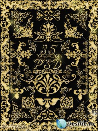 Клипарт - Коллекция золотых орнаментов