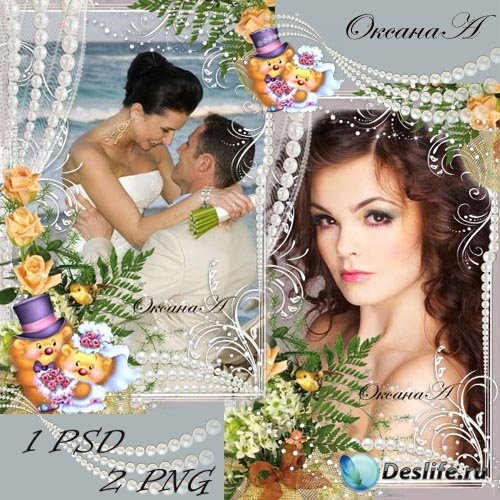 Лилии, персиковые розы и жемчуг – рамка для оформления свадебных фото