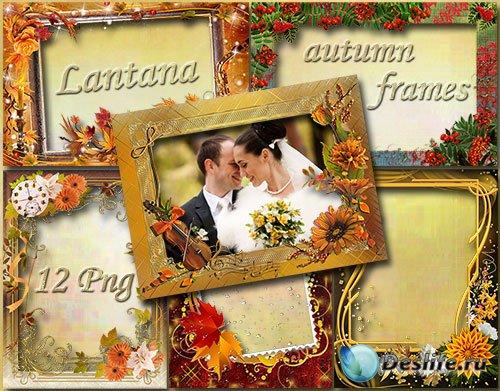 Осенняя коллекция рамочек от Lantana - Есть в осени свое очарованье
