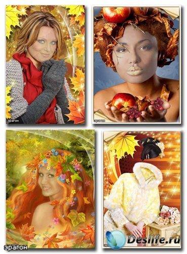 Коллекция женских костюмов для фотомонтажа – Осень золотая