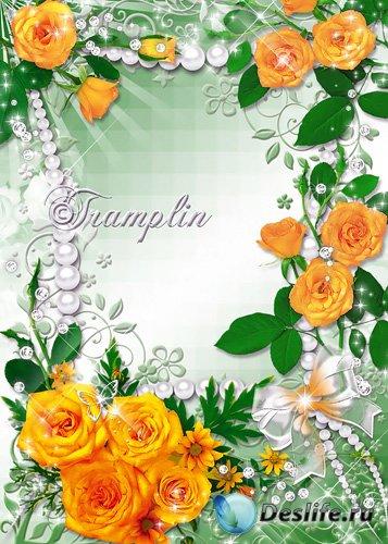 Рамка для фото с розами – Но если рядом ты, в душе цветут цветы