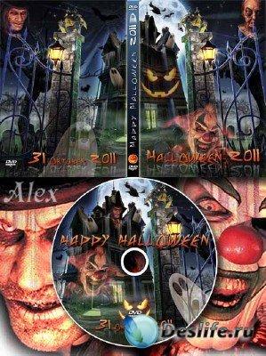 DVD обложка и задувка на диск - Хэллоуин