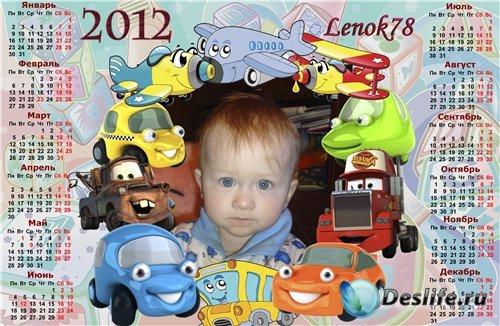 Календарь для мальчика на 2012 год - Игрушечный транспорт