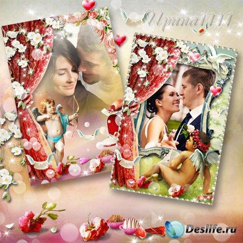 Рамка для фотошопа - Письма о любви