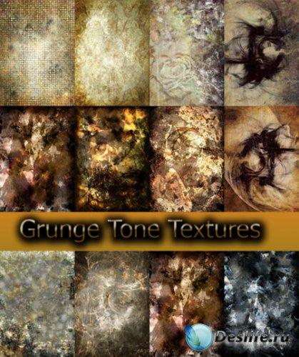 Текстуры для фотошопа - Гранжевые тона