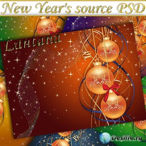 PSD исходник - Новогодняя мишура № 1