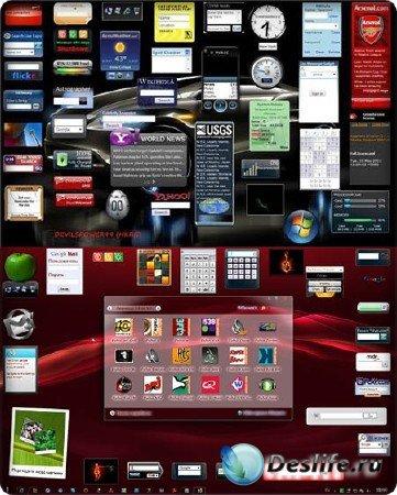 Гаджеты для XP, Vista, Windows7 PC