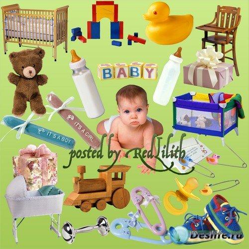Клипарт - Рождение малыша