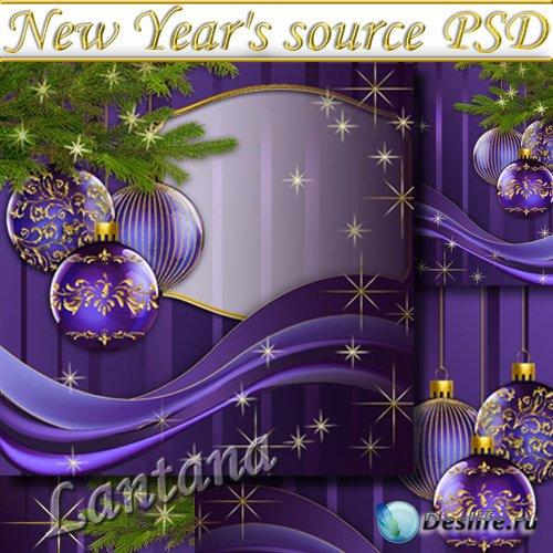 PSD исходник - Новогодняя мишура № 2