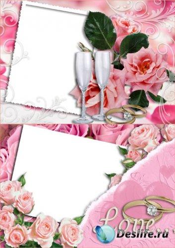 Романтические фоторамки - Розовая свадьба
